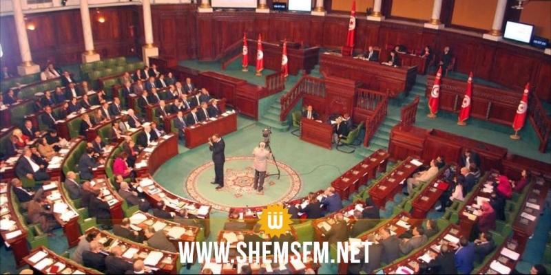 البرلمان : الانطلاق في منافشة قانون المالية التكميلي 2019 وميزانية الدولة 2020