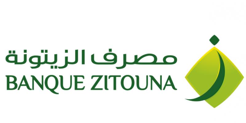 Le nouvel avion de Tunisair Express financé par Banque Zitouna : une première sur la place de Tunis.