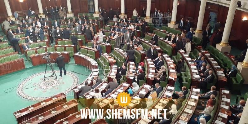 البرلمان: 'النواب معفيون آليا من المجالس البلدية فور الإعلان عن النتائج النهائية للانتخابات'