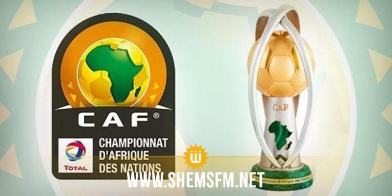 يهم المنتخب الوطني: كأس إفريقيا للاعبين المحليين ستقام في شهر أفريل