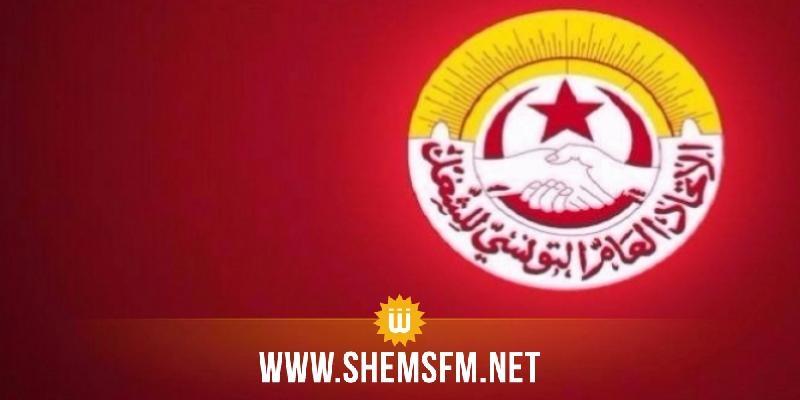 انتخاب اتحاد الشغل عضوا قارا في المجلس العام للاتحاد الافريقي للنقابات