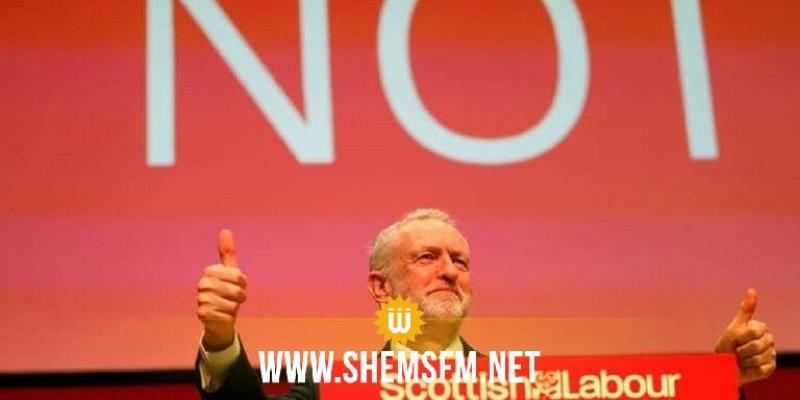بريطانيا: حزب العمال يدرج الاعتراف بفلسطين في برنامجه الانتخابي