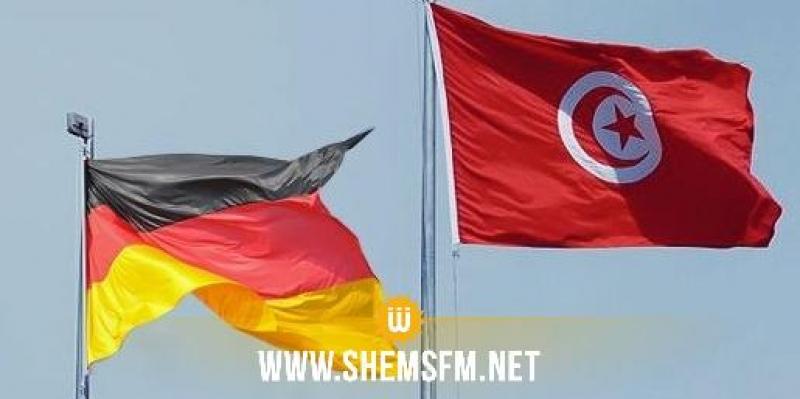 Signature de huit accords de financement allemand d'une valeur de 63,75 millions d'euros