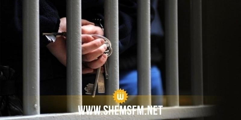 نابل: إصدار بطاقة إيداع بالسجن في حق عون ديوانة