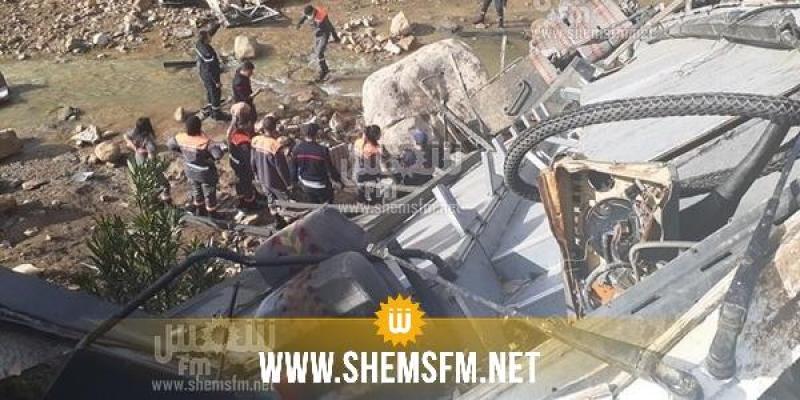 حادث عمدون: وزارة التجهيز تصدر بلاغا