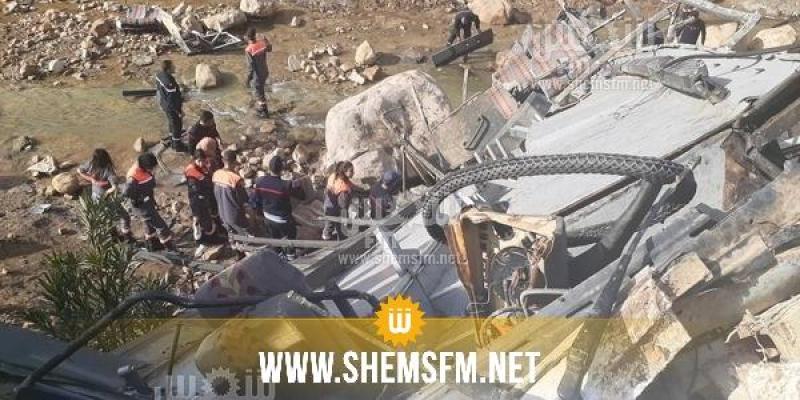 حادث عمدون: تسليم جميع الجثامين لعائلاتهم