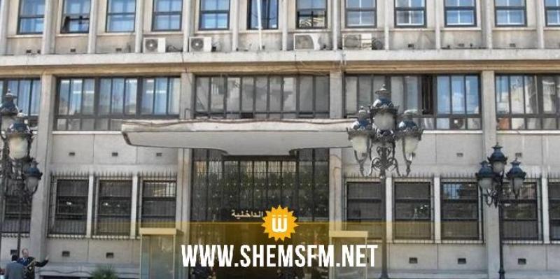 سيدي بوزيد: الداخلية تفتح تحقيقا في حادثة انتحار عبد الوهاب الحبلاني