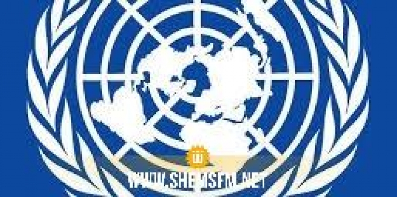الأمم المتحدة تعرب عن تضامنها مع الشعب التونسي على إثر حادث عمدون