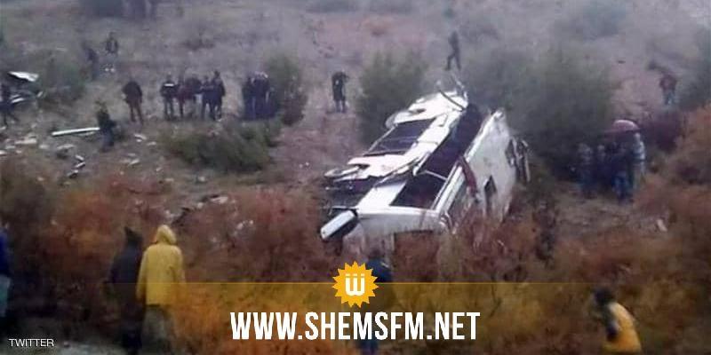 المغرب: مقتل 17 شخصا وإصابة 36 آخرون في حادث إنقلاب حافلة