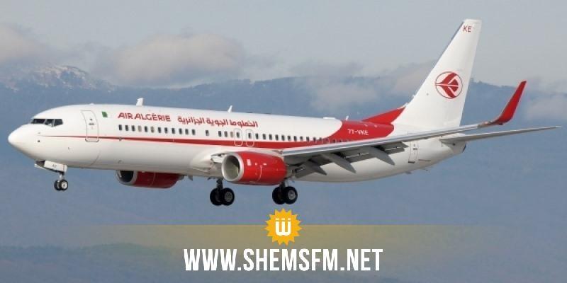 على متنها 140 شخصا: انفجار محرك طائرة جزائرية