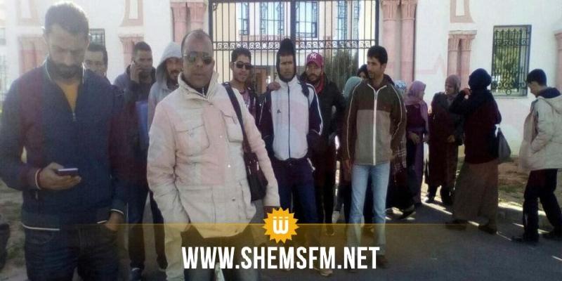 سيدي بوزيد: وقفة احتجاجية للأشخاص ذوي الإعاقة