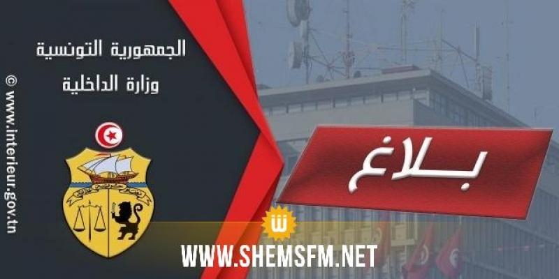 وزارة الداخلية تُفند تصريحات عفيف الفريقي بخصوص حادث عمدون