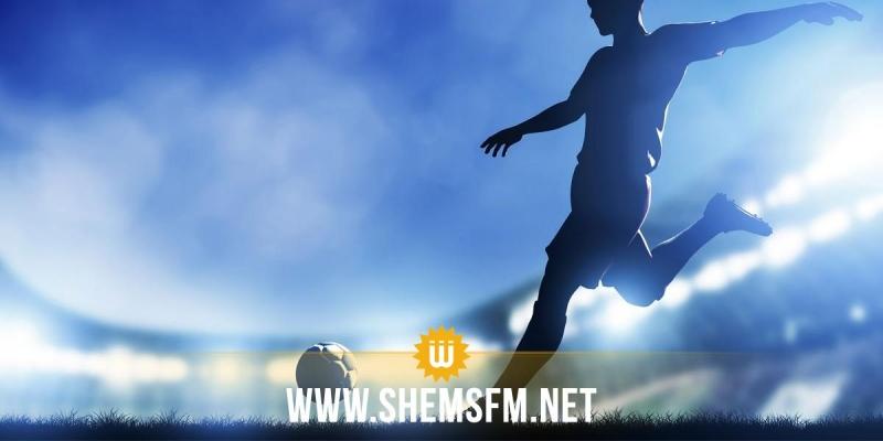 قرارات الرابطة الوطنية لكرة القدم المحترفة