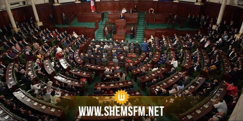 هكذا تعامل 'البرلمان الجديد' مع حادثة 'عمدون' امام انتظارات التونسي لقرارات جدية منه
