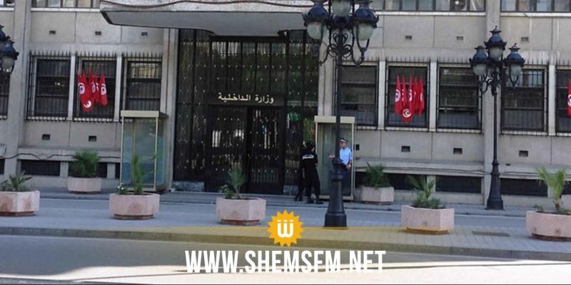 وزارة الداخلية تتوعد بمقاضاة كل متسلط أو معتدي على منتسبيها