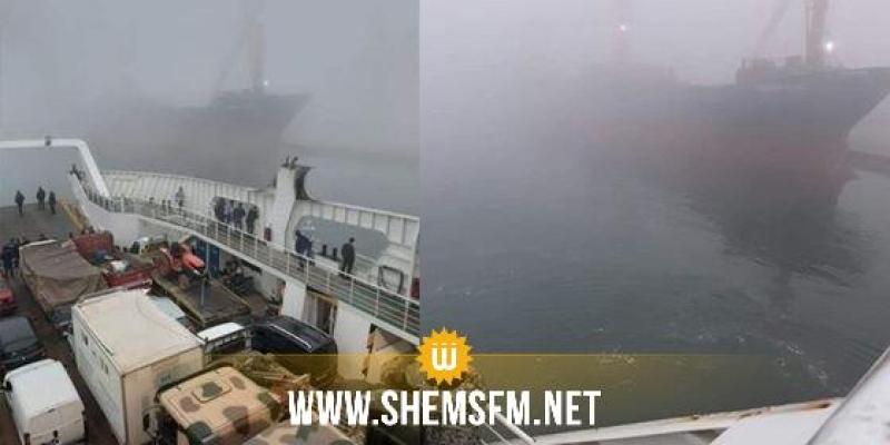 تعليق السفرات بين جزيرة قرقنة وصفاقس نتيجة ظهور ضباب كثيف