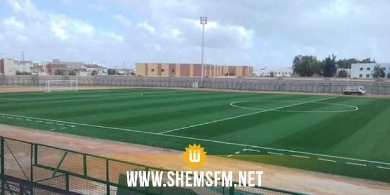 إعادة إستغلال ملعب 2 مارس بصفاقس بعد أشغال تهيئة وتعشيب