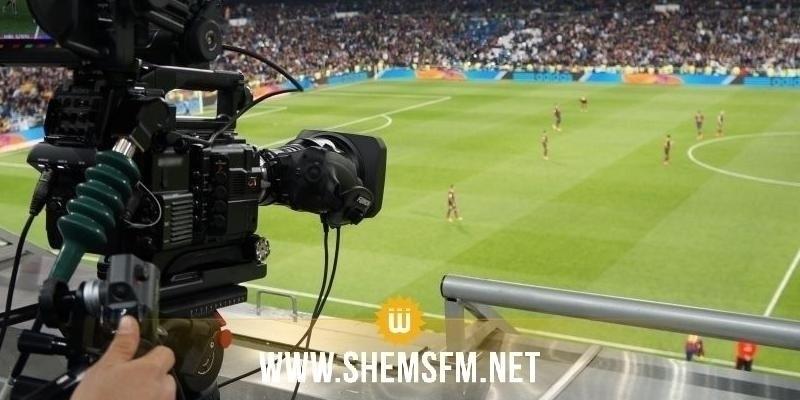 التلفزة الوطنية تنقل 4 مقابلات من الجولة 11 للبطولة