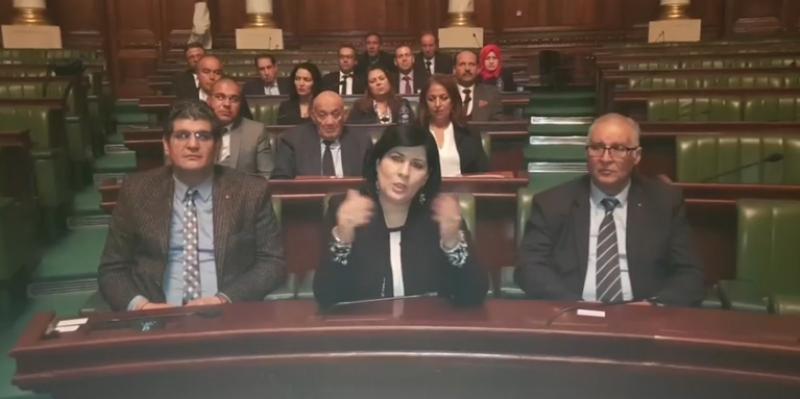 كتلة الحزب الدستوري الحر معتصمة بقاعة الجلسة العامة بالبرلمان وموسي تهدد بالتصعيد