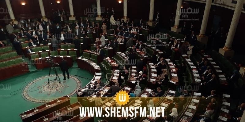 رئاسة البرلمان تعبر عن أسفها عما صدر في جلسة اليوم