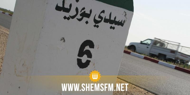 سيدي بوزيد - المزونة: عدد من العاطلين عن العمل يغلقون السكة الحديدية