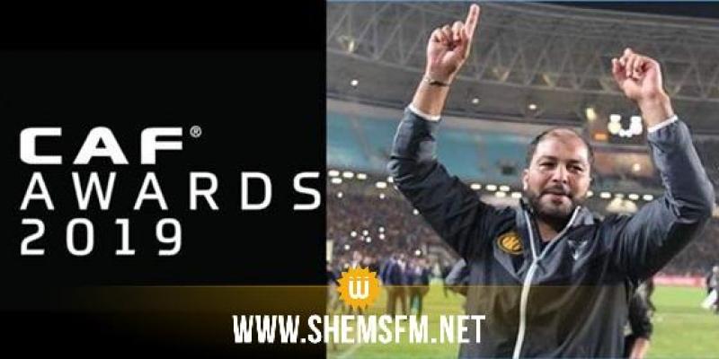 معين الشعباني مرشح لجائزة أفضل مدرب في إفريقيا لسنة 2019