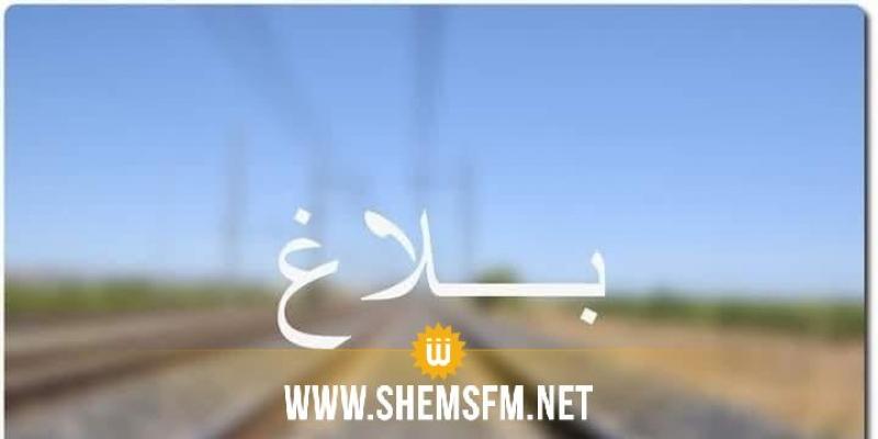 توقّف مؤقّت لحركة سير القطارات على الخط 13 بين صفاقس وتوزر