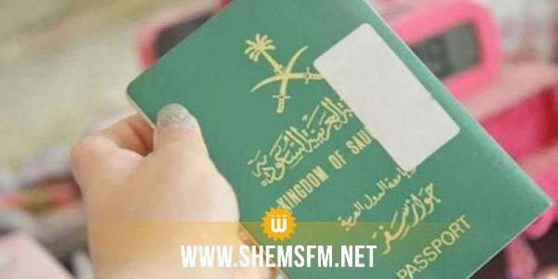 قريبا: منح الجنسية السعودية  للعلماء وكبار المتخصصين
