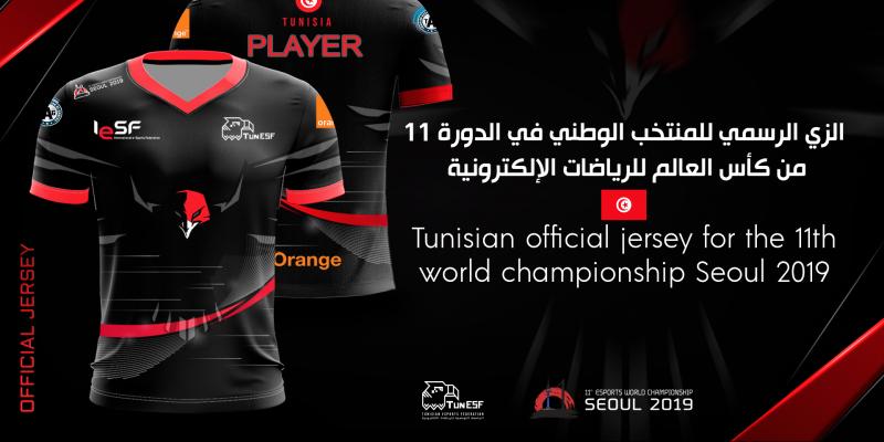 La TunESF présente le maillot officiel de l'équipe nationale