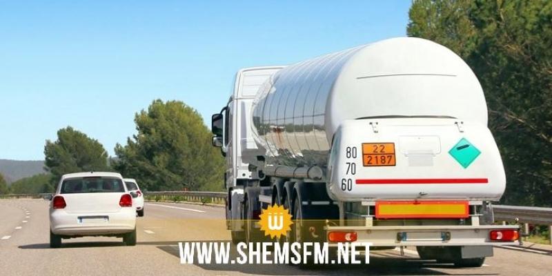 Bizerte : Restrictions de la circulation pour les poids lourds transportant des produits liquides
