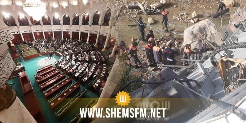 Formation d'une commission parlementaire pour enquêter sur l'accident de Amdoun