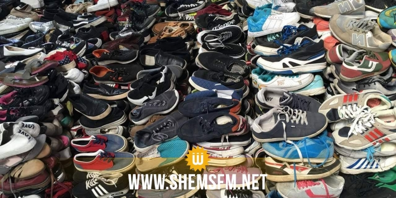 وزارة الصحة تدق ناقوس الخطر بشأن المواد الخطرة الموجودة بالأحذية المستعملة