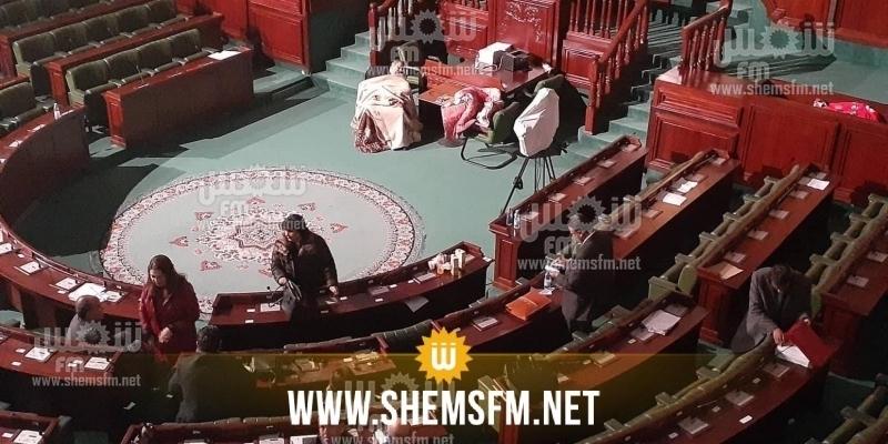 البرلمان يهدد باتخاذ الإجراءات اللازمة لإخلاء قاعة الجلسات العامة في صورة عدم مغادرة المعتصمين