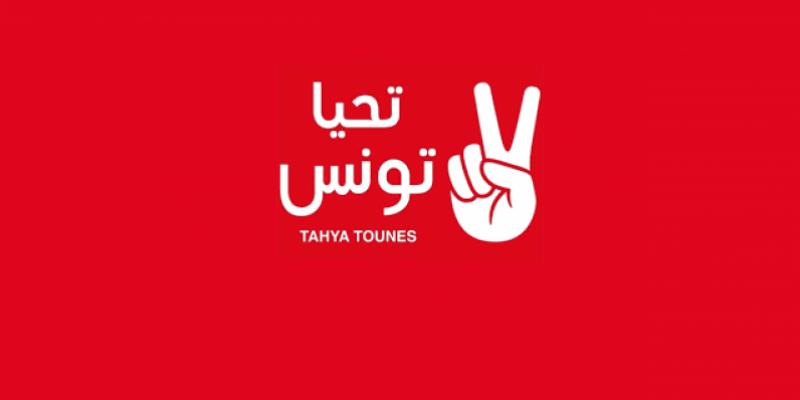 مصطفى بن أحمد: 'تحيا تونس لن يشارك في الحكومة المرتقبة وموقعه في المعارضة'