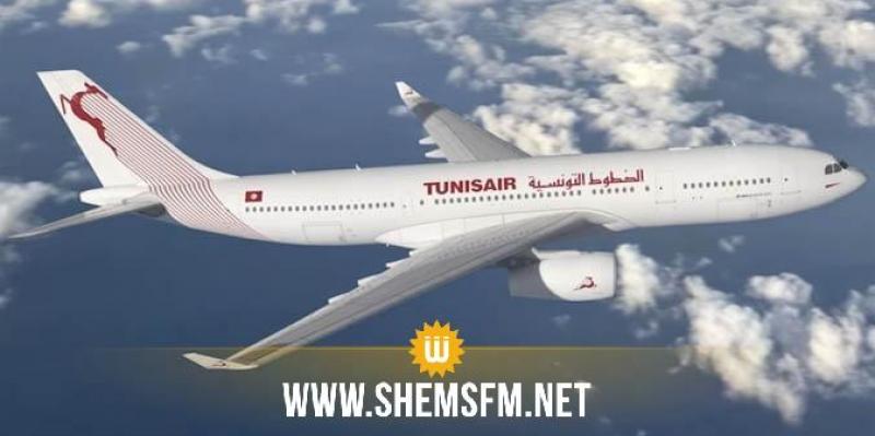 بسبب إنذار خاطئ: طائرة الخطوط التونسية القادمة من لندن تهبط اضطراريا في مرسيليا