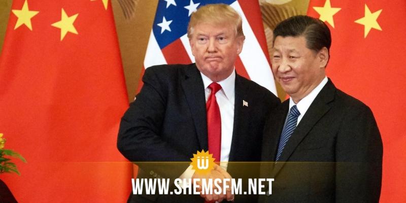 ترامب يحث البنك الدولي على التوقف عن منح الصين قروضا مالية