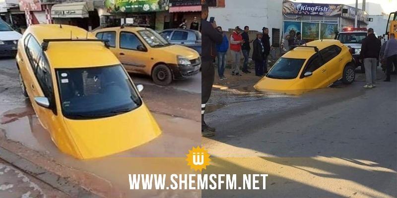 سقوط سيارة تاكسي في حفرة وسط الطريق: بلدية سوسة توضح (بالصور)