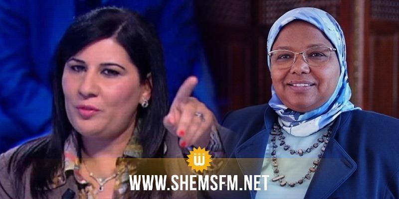 جميلة الكسيكسي: 'لبيت دعوة رئيس البرلمان وعبير موسي لم تحضر جلسة الصلح'