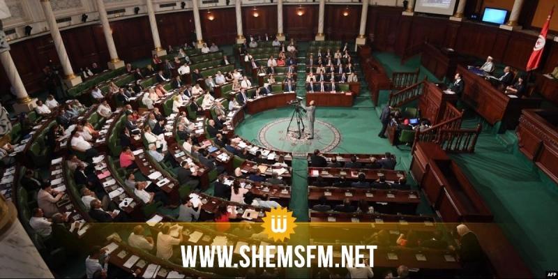البرلمان ينفذ قرار إخلاء قاعة الجلسات من النواب المعتصمين خلال الساعات القادمة