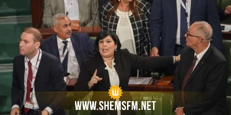 البرلمان: عبير موسي تتمسك برفض الاعتذار وتطالب كتلة النهضة باعتذار رسمي