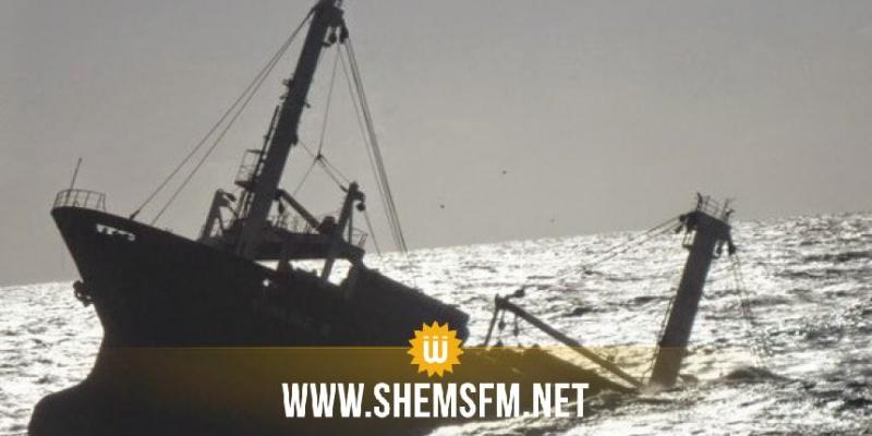 غرق سفينة صيد تحمل 30 طنا من السمك قبالة جورجيا