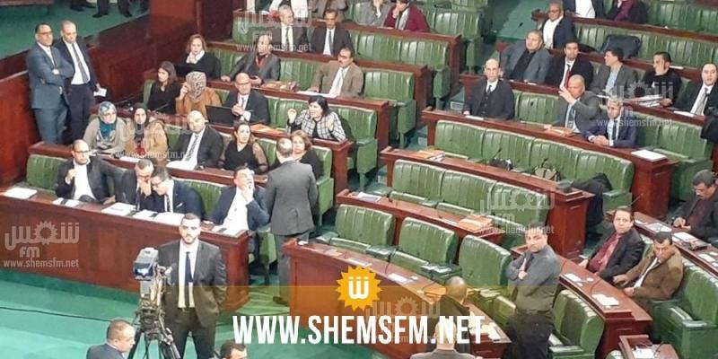 البرلمان: راشد الخياري يرفع شعار رابعة ويمنع تصوير عبير موسي (فيديو)