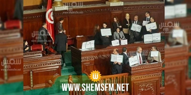 عبير موسي تتعمّد الجلوس على كرسي راشد الغنوشي وتثير الاستياء في البرلمان