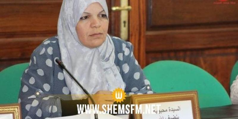 محبوبة ضيف الله: 'الشاهد قدم رسالة سيئة بتغيبه عن جلسة اليوم في البرلمان'