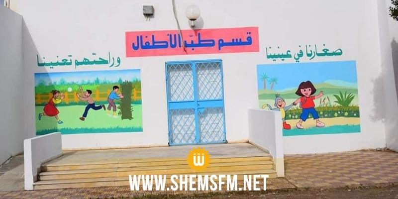 القصرين: افتتاح فضاء ترفيهي بقسم طب الأطفال بالمستشفى الجهوي
