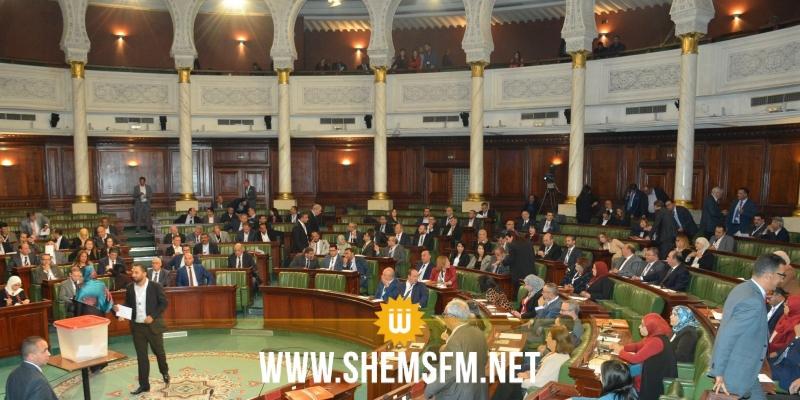 في بيان ثالث: مكتب البرلمان يدين 'كلّ العبارات والأفعال التي أربكت السير العادي لهياكل المجلس'