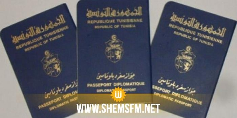 رئاسة الجمهورية: قيس سعيد حريص على تطبيق القانون بخصوص منح جوازات سفر دبلوماسية للنواب