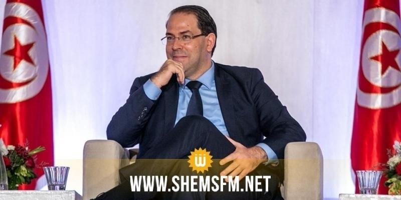 Youssef Chahed : les dénonciateurs de corruption recevront une récompense pouvant atteindre les 50 mille dt