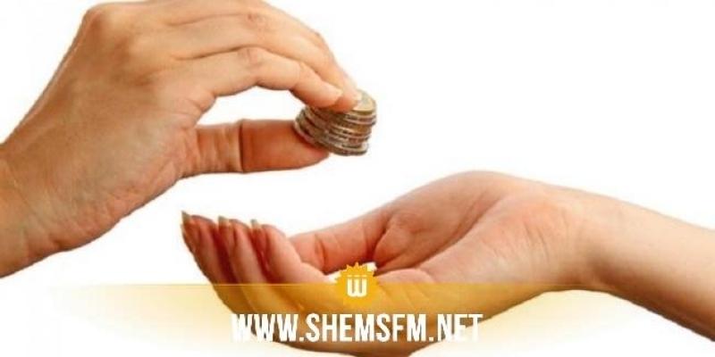 Ennahdha propose la création d'un fonds de Zakat