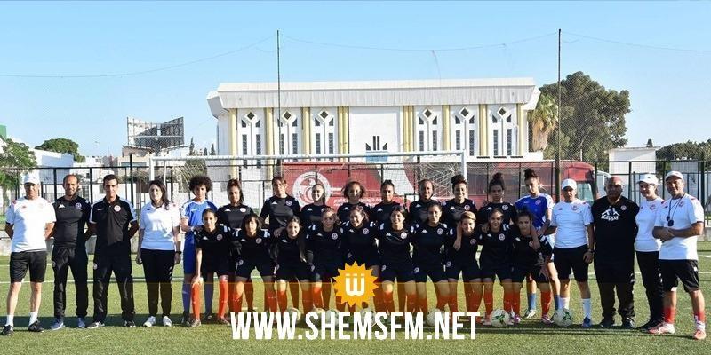 كرة القدم النسائية: تربص إعدادي جديد لمنتخب دون 20 سنة